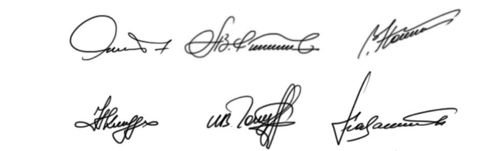 Разработка подписи человека онлайн Набережные Челны